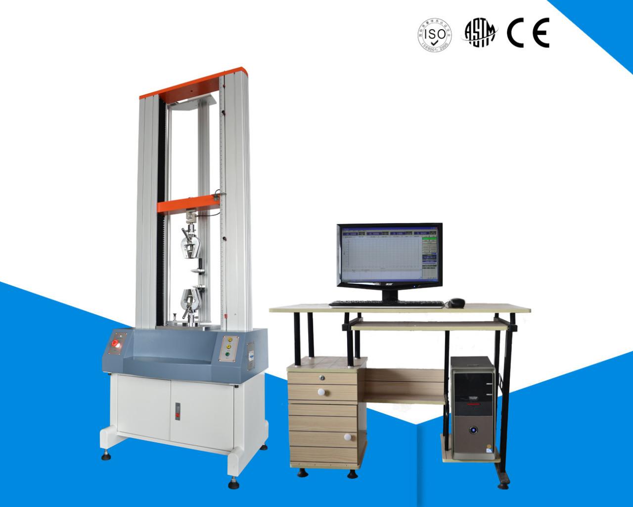 伺服控制计算机系统拉力试验机3