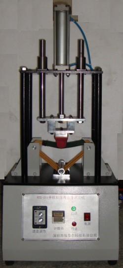 手机软压试验机