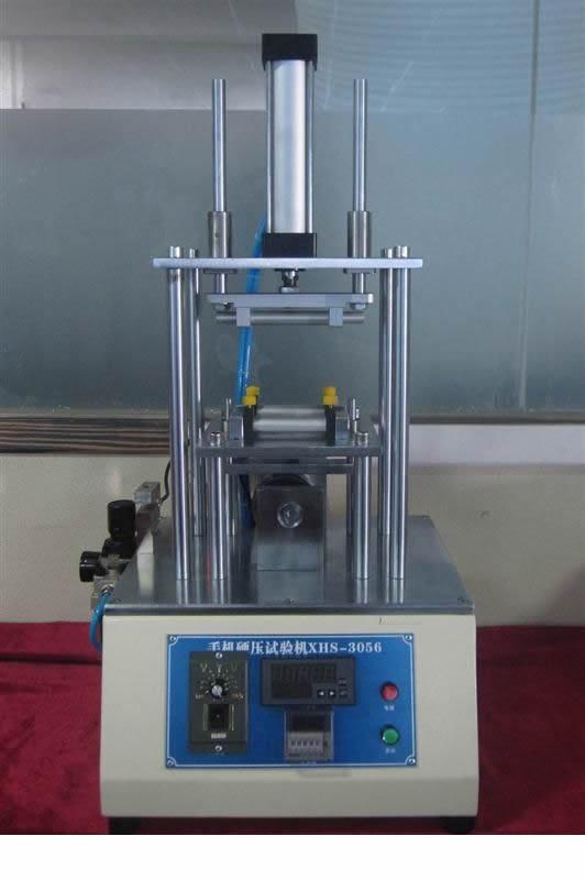 硬压试验机