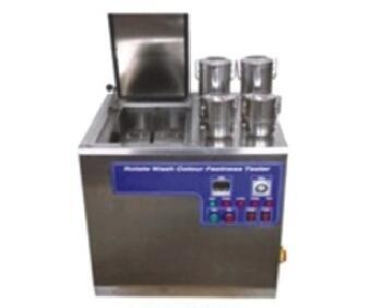耐水洗色牢度试验机