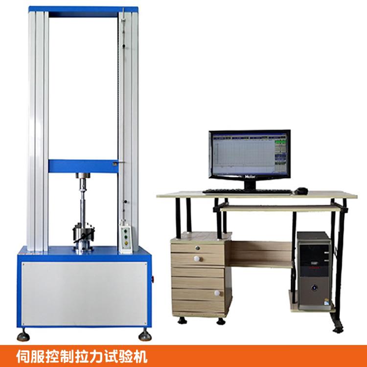 微电脑伺服拉力试验机